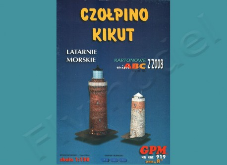 Latarnie morskie Czołpino Kikut