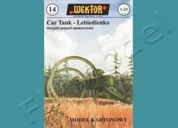 Car Tank - Lebiedienko