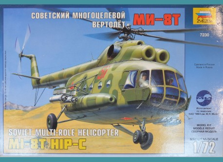 Soviet Multi-role Helicopter MI-8T HIP-C