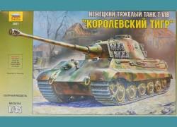 German King Tiger T-6B + elemnty fototrawione