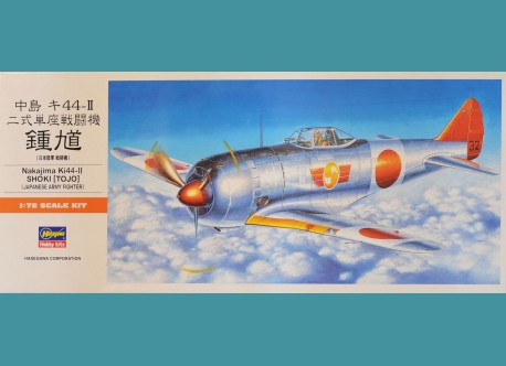 Nakajima Ki-44-II SHOKI [TOJO]